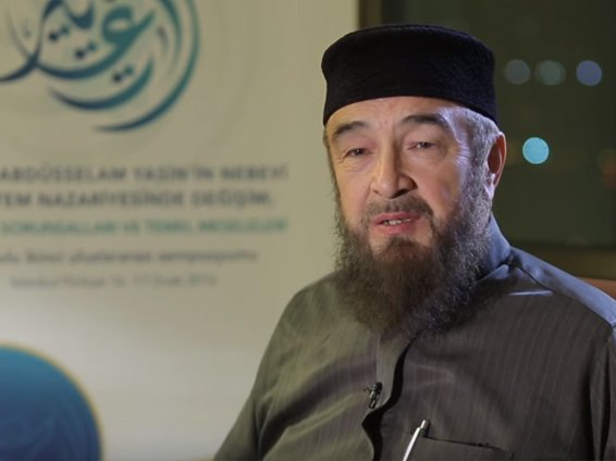 الشيخ نفيع الله عشيروف | نحن نقتدي بالطريق الذي سلكه الإمام عبد السلام ياسين