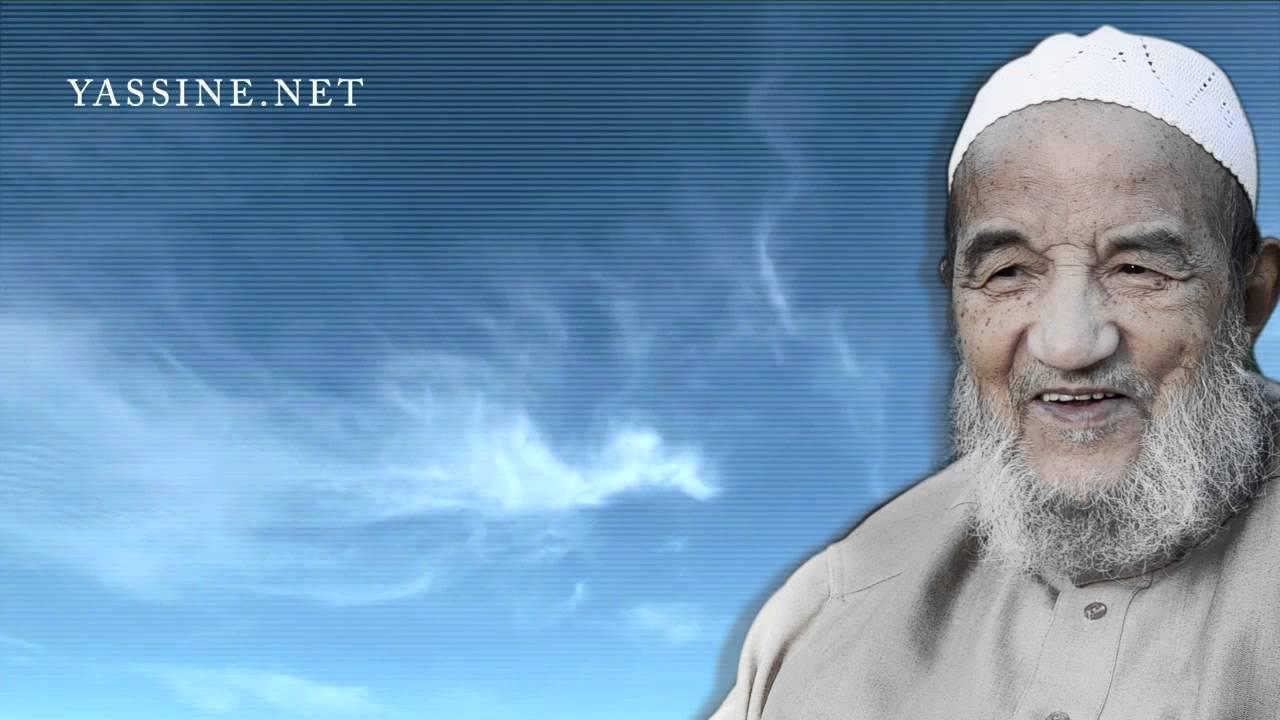 المنظومة الوعظية بصوت الإمام المرشد رحمه الله -2- اغتنم