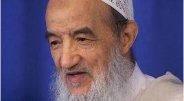 رمضان والحياء من الله | الإمام عبد السّلام ياسين