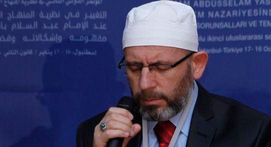 القارئ التركي بويوك باش في افتتاح المؤتمر الدولي في نظرية المنهاج النبوي