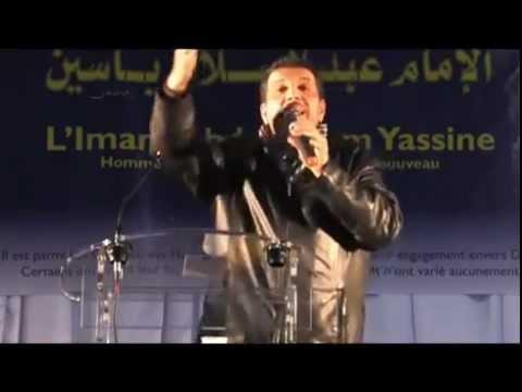 Abdelaziz Chaambi rend Hommage à L'Imam Abdessalam Yassine (PSM Rhône-Alpes)