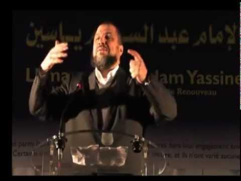 Cheikh Youssef Ibram rend Hommage à L'Imam Abdessalam Yassine (PSM Rhône-Alpes)