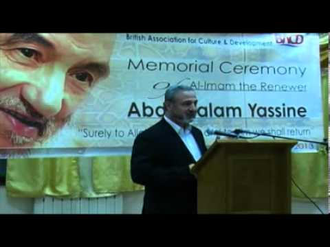 Dr. Mohammed Sawalha – Imam Abdessalam Yassine Memorial ceremony in London 6th January 2013