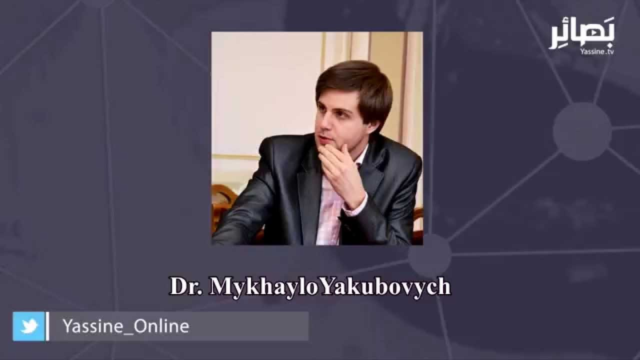 Dr. Mykhaylo Yakubovych Word on the International Conference of Religion and Mind