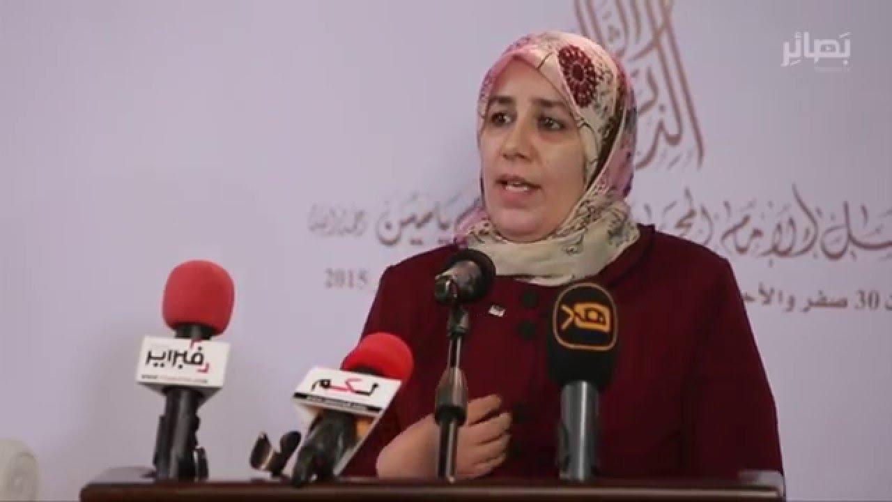 ذ.ة صباح العمراني: لا يمكن التمكين للأمة إلا بعد مرحلة التمحيص