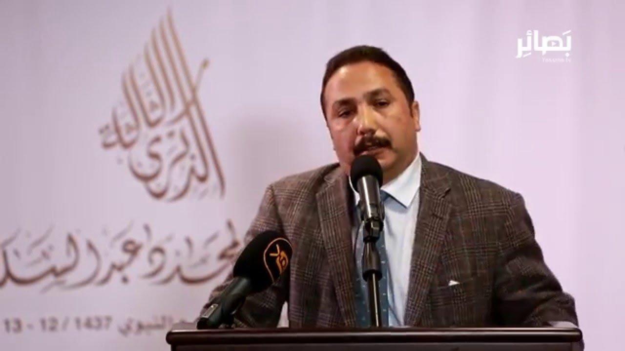 ذ. عبد الصادق السعيدي: العدل والإحسان مدرسة حوار