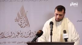 القارئ رشيد المزاوي | ما تيسر من سورة الفتح | حفل الذكرى الثالثة لرحيل الإمام