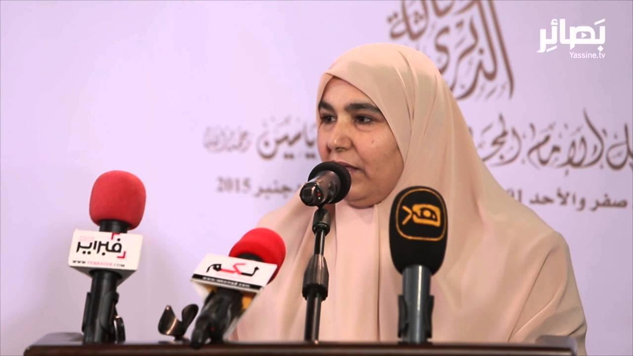 ذ.ة سامية خمري: دور النخب في الثورة الجزائرية