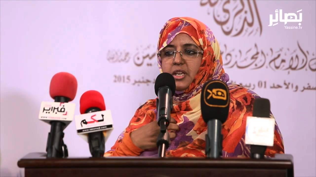 ذ.ة زينب التاقي: كل المعطيات التاريخية تؤكد أن تغيير المجتمعات هو تغيير عسير وبطيء