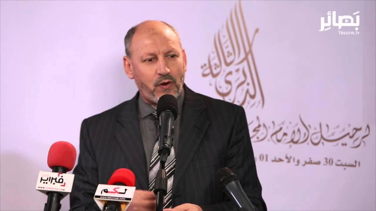 ذ. عبد السلام كريمس: هذه المرحلة التاريخية للأمة أحوج ماتكون لرجالها ونخبها