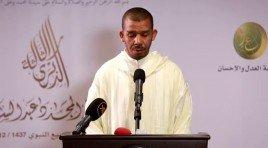 القارئ إدريس الملياني | ما تيسر من سورة البقرة | حفل الذكرى الثالثة لرحيل الإمام