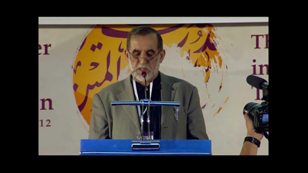 كلمة ذ.المصطفى بالمهدي، رئيس حركة البناء الوطني بالجزائر، في افتتاح المؤتمر