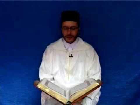 إدريس بوتسرفين – ما تيسر من أوائل سورة الفرقان