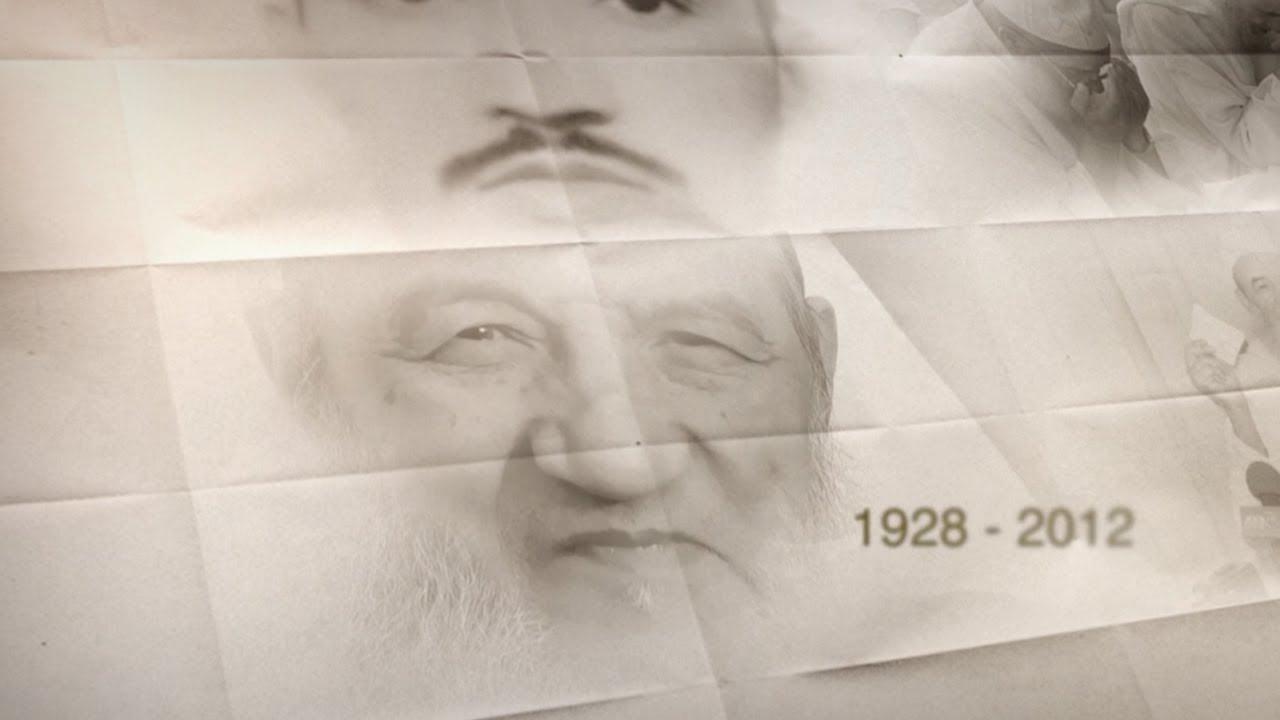 قبسات من سيرة الإمام عبد السلام ياسين رحمه الله