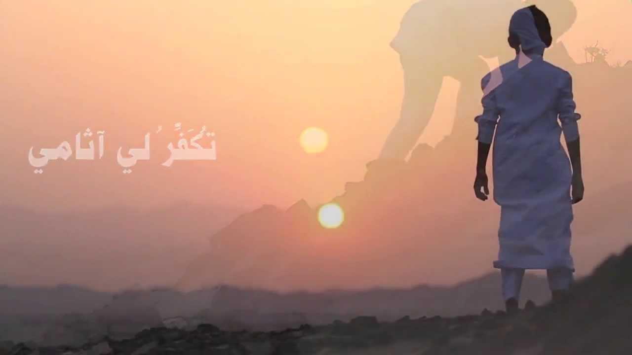 فيا إلهي وربي: قطوف من سلسلة الكتاب المسموع للإمام عبد السلام ياسين رحمه الله