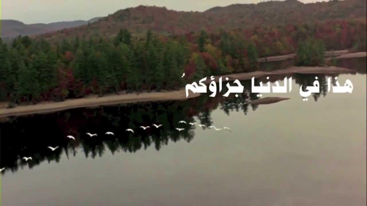 أَبْشِرْ بالنصر: قطوف من سلسلة الكتاب المسموع للإمام عبد السلام ياسين رحمه الله