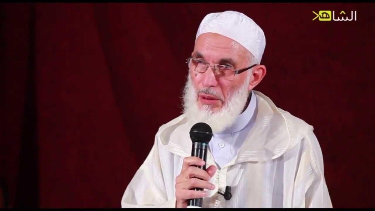 الأستاذ محمد عبادي: كنا في مثل هذا اليوم