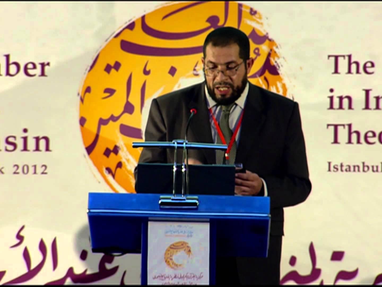 ذ الحسن السلاسي: القرآن الكريم وبناء الجهاز المفهومي في نظرية المنهاج النبوي