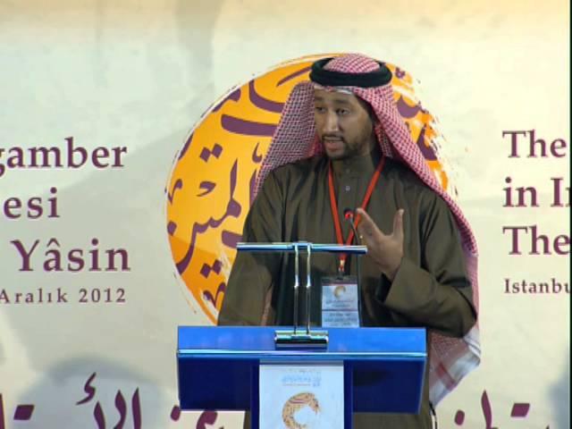 د.أحمد مبارك سالم: القرآن الكريم وقضية المرأة في نظرية المنهاج النبوي