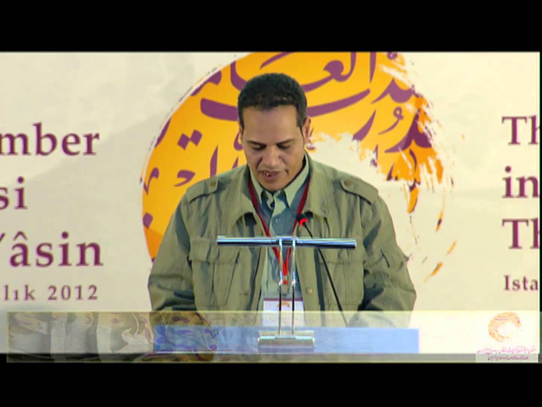 د.محمد حلمي: مركزية الإحسان في نظرية المنهاج النبوي عند الأستاذ عبد السلام ياسين