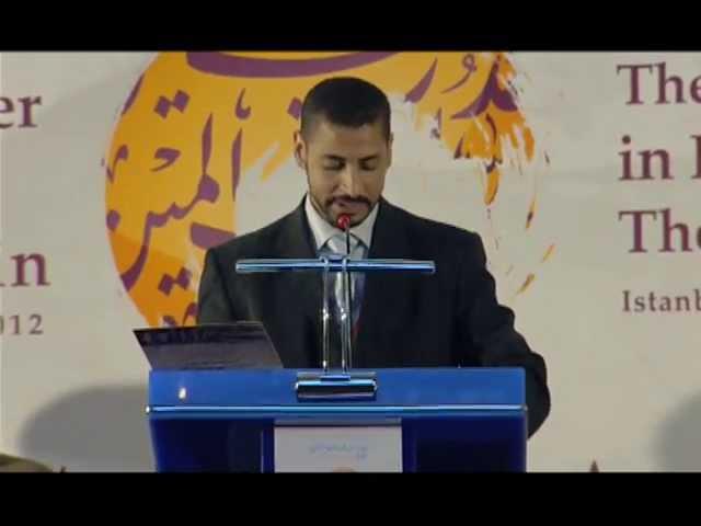 د.زكرياء السرتي: حقوق الإنسان في دولة القرآن: المرتكزات المعرفية والمنهجية