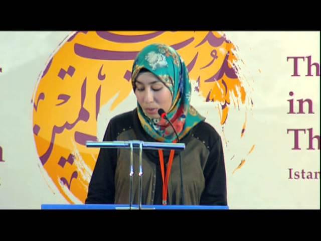 ذة.جهاد الصاخي: الرؤية القرآنية لتحرير المرأة وتنويرها من خلال نظرية المنهاج النبوي