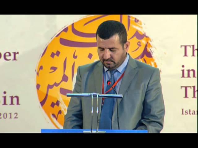 د.أميد نجم الدين جميل المفتي: الأسس القرآنية لمجالات الإحسان