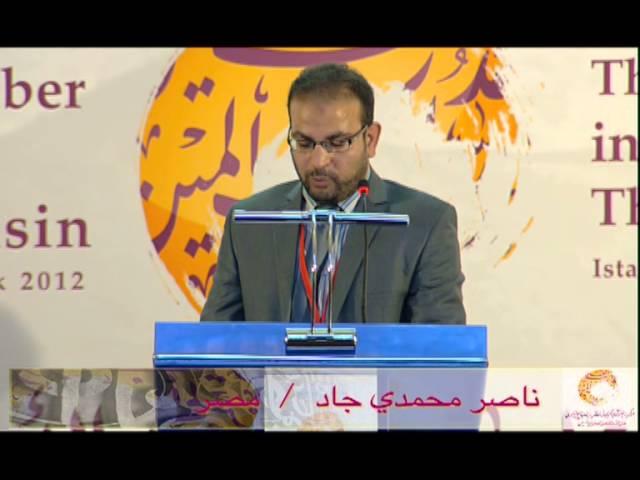 د.ناصر محمدي جاد: الأسس القرآنية للنظرية التربوية عند الأستاذ عبد السلام ياسين
