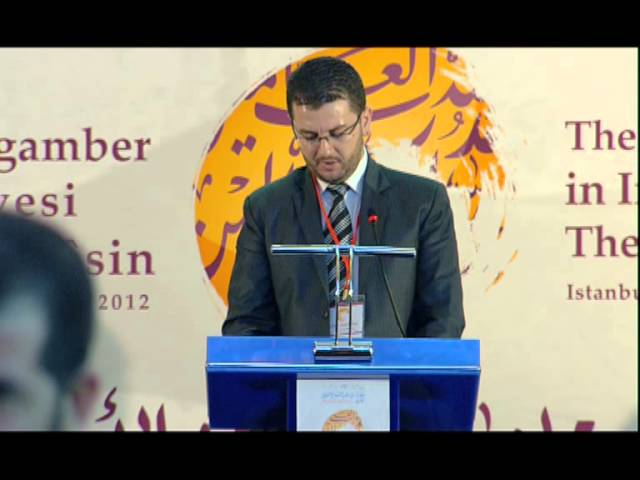د.محمد شتوان: قرآنية التزكية وأصالتها في المشروع التربوي للأستاذ عبد السلام ياسين