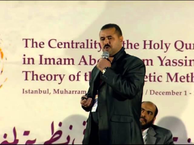 د.أنور الجمعاوي: معالم الإصلاح الحضاريّ في نظريّة المنهاج النبوي