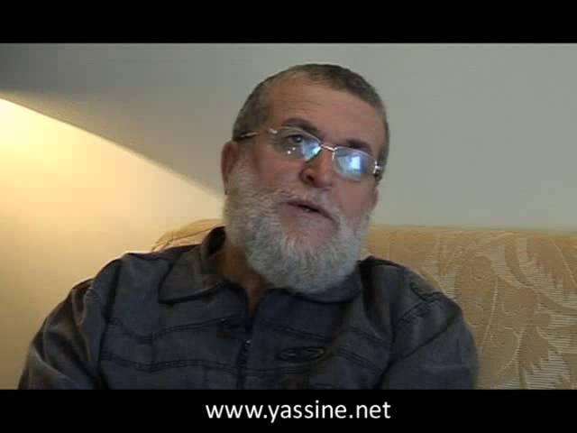 الجهاد الإسلامي تعزي في وفاة الإمام المجدد ياسين