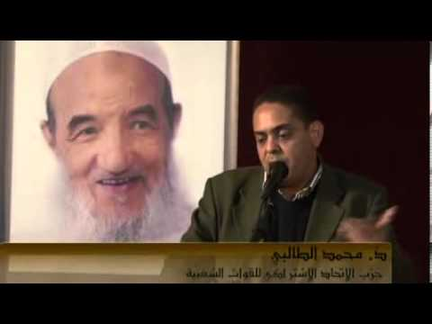 شهادة ذ محمد الطالبي من حزب الاتحاد الاشتراكي