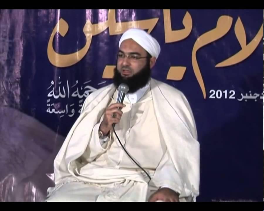 تصريح الشيخ حسن الكتاني في تأبين الإمام المجدد