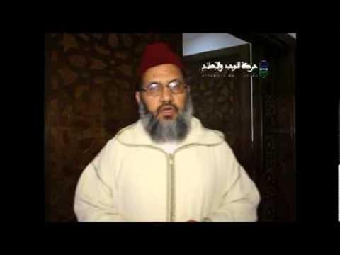 الدكتور مولاي عمر بنحماد يعزي في وفاة الإمام المجدد