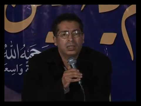 تصريح ذ. محمد ضريف في تأبين الإمام المجدد ياسين