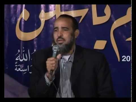 تصريح ذ.عمر فتح موريطانيا في تأبين الإمام المجدد ياسين