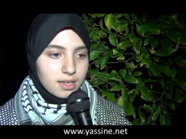 تصريح الطفلة كوثر حول وفاة الإمام المجدد ياسين