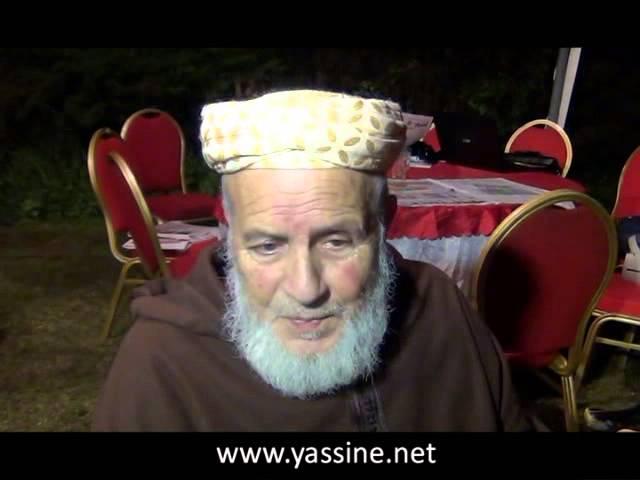 شهادة الحاج محمد النجار في حق الإمام المجدد ياسين