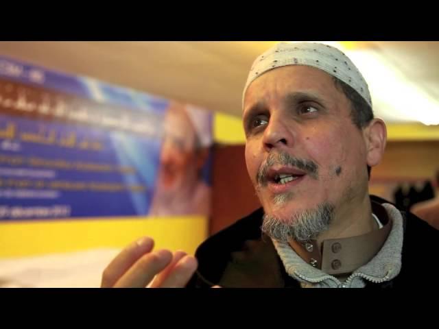 شهادة ذ. محمد معروف في تأبين الإمام ببروكسيل – بلجيكا