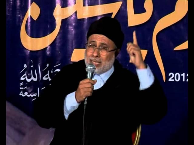 كلمة ذ. المرواني في تأبين الإمام المجدد ياسين