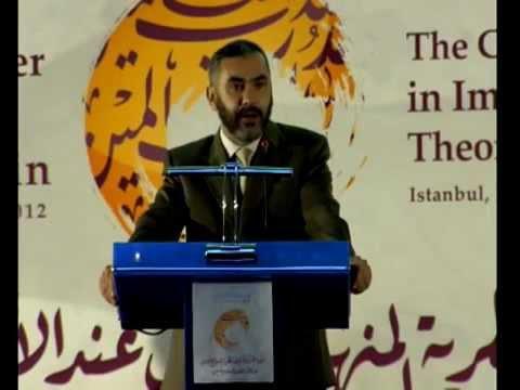 من مشاركة د. الرمبوق في المؤتمر