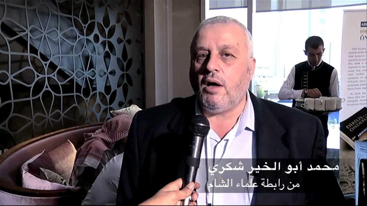 قالوا عن المؤتمر – محمد أبو الخير شكري