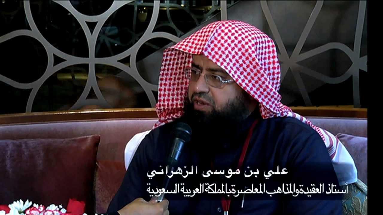 قالوا عن المؤتمر – علي بن موسى الزهراني