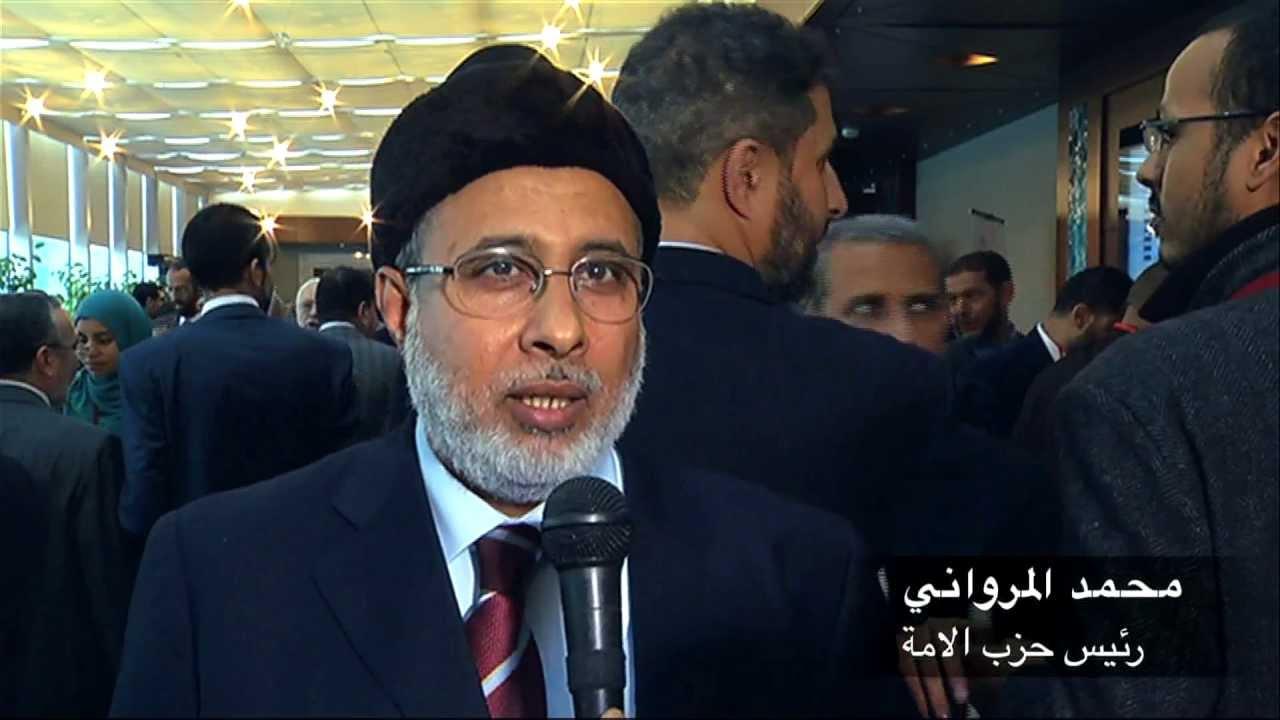 قالوا عن المؤتمر – محمد المرواني