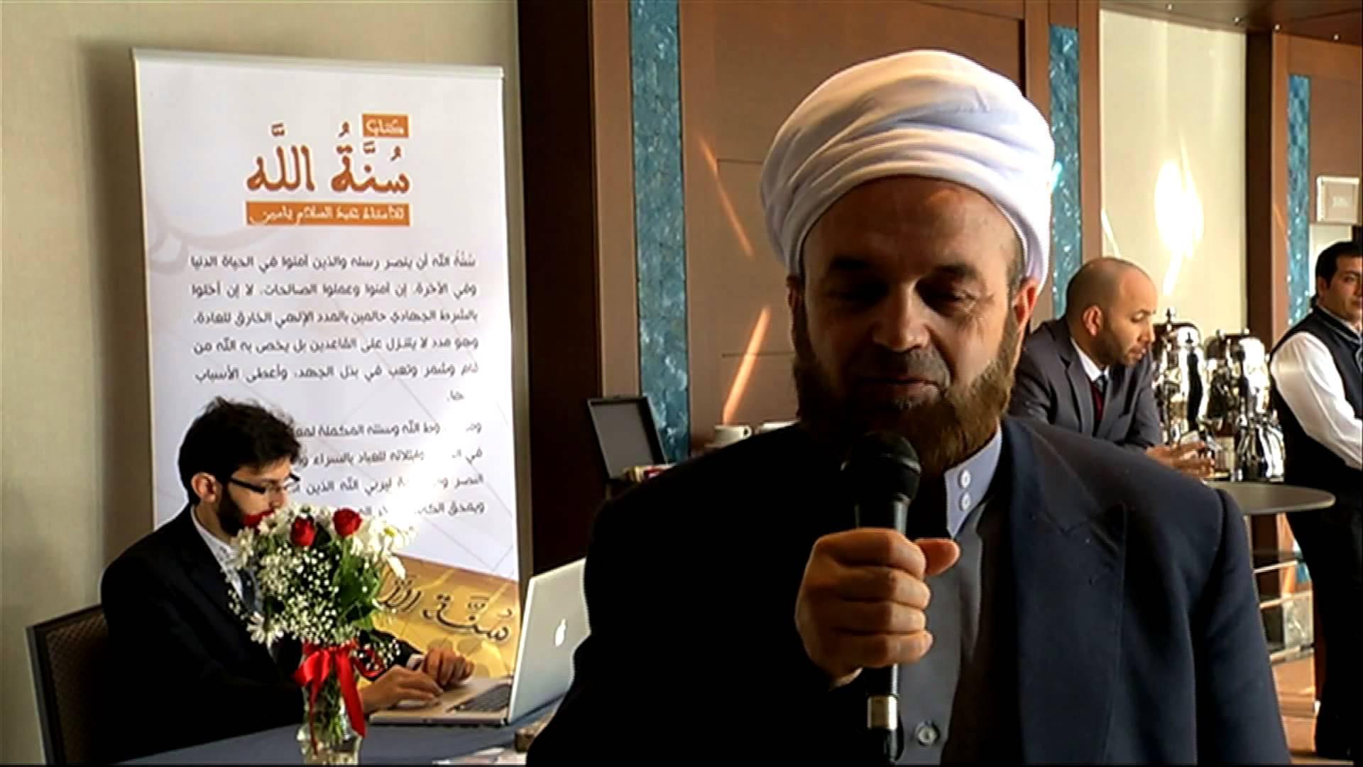 قالوا عن المؤتمر – العالم محمد صالح أكنجي – تركيا