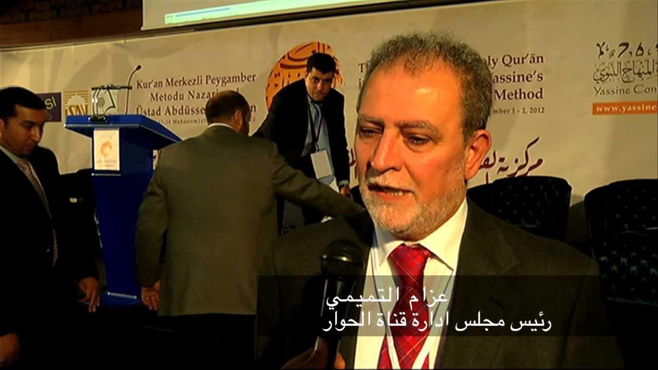 قالوا عن المؤتمر – د. عزام التميمي