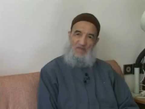 تعزية في وفاة الشيخ أحمد ياسين