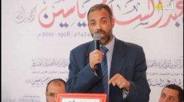د. محمد رفيع، التجديد العلمي عند الإمام عبد السلام ياسين رحمه الله…