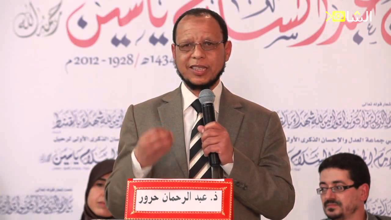 ذ.عبد الرحمن حرور، معالم التجديد الدعوي عند الأستاذ عبد السلام ياسين رحمه الله