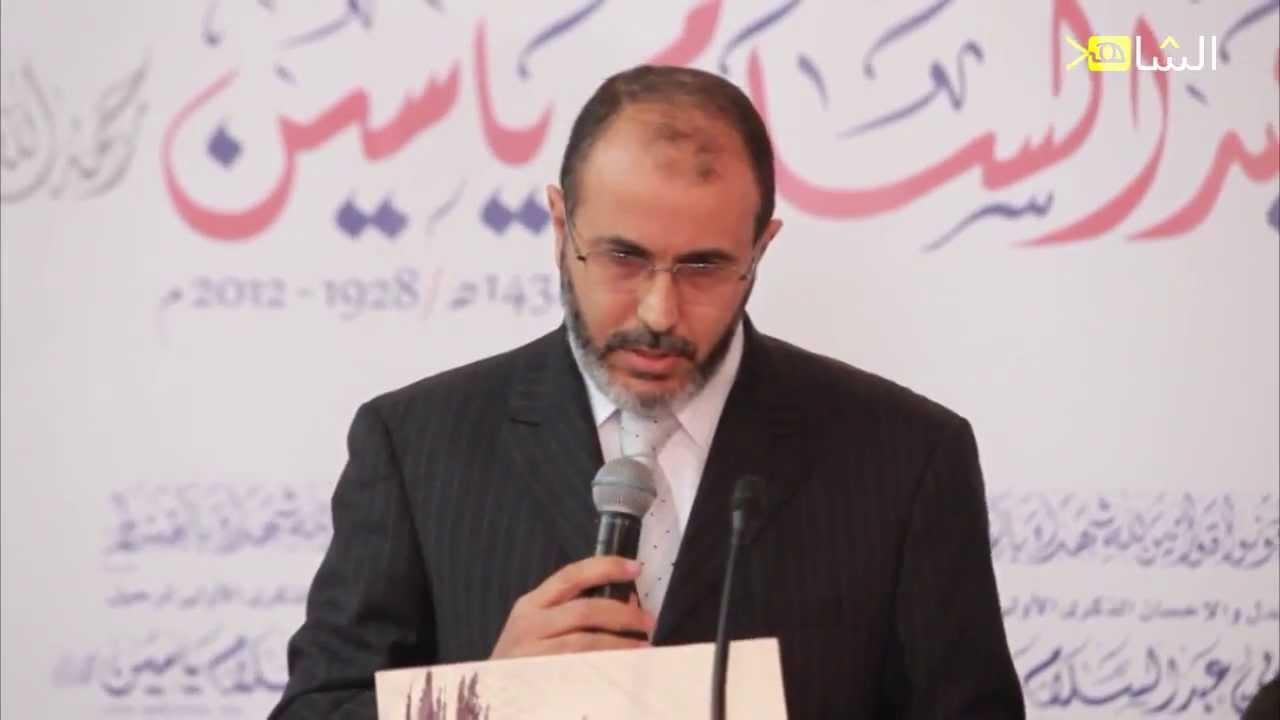 كلمة ذ.محمد حمداوي في موضوع: التجديد في مشروع الإمام المربي عبد السلام ياسين رحمه الله